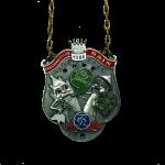 Orden 1985/1986