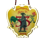 Orden 2004/2005 - 33 Jahre FCR