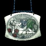 Orden 1997/1998 - 25 Jahre FCR